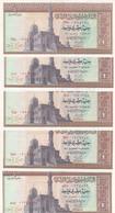EGYPT 1 EGP 1971 P-44 SIG/ZENDO #14 LOT X5 EF NOTES - Egypt