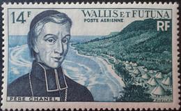R2452/1702 - 1955/1960 - WALLIS ET FUTUNA - POSTE AERIENNE - N°15 NEUF* - Unused Stamps