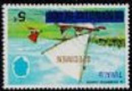 TUVALU 1976 Boat Sailing 5c ERROR:INV.WMK.SW OVPT:BAR SPECIMEN. - Tuvalu