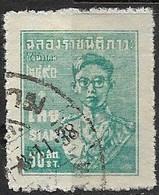 Thailand 1947-8   Sc#263  50st  Used  2016 Scott Value $4.75 - Siam
