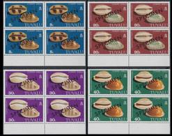 CV:€120.00 TUVALU 1980 Cowry Coneshells SPECIMEN MARG.4-BLOCKS:4 - Tuvalu