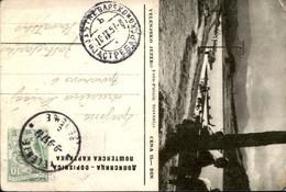 Slovenia-----old ---postcard--- - Eslovenia