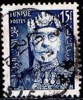 Tunisie Poste Obl Yv:395 Mi:436 Sidi Lamine Pacha Bey (TB Cachet Rond) - Used Stamps