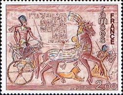 France Poste N** Yv:1899 Mi 1988 Yv:1,25 Euro Ramses Fresque (Petit Def.gomme) (Thème) - Archéologie