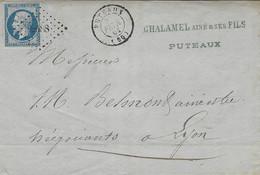 1861-lettre De PUTEAUX ( 60 ) Cad T15 Affr. N°14 Oblit. P C 2588 - 1849-1876: Classic Period