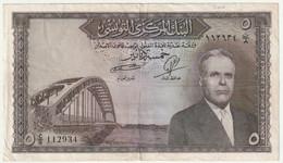 Tunisie  5 DINARS  1960 - N° 112934 - Tunesien