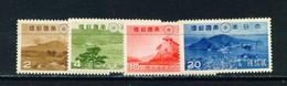 JAPAN  -  1939 Daisen And Setonaikai National Parks Set Hinged Mint - Unused Stamps