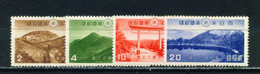 JAPAN  -  1940 Kirishima National Park Set Hinged Mint - Unused Stamps