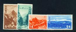 JAPAN  -  1952 Chubu-Sangaku National Park Set Hinged Mint - Ungebraucht