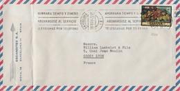 ESPAGNE SEUL SUR LETTRE POUR LA FRANCE 1977 - 1971-80 Cartas
