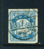 JAPAN  -  1923 Definitive Imperf 11/2s Used As Scan - Gebraucht