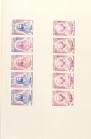 Monaco Europa 1974 - Block Ungezähnt Als Farbversuchsdruck/essai De Couleur Du Bloc Non Dentelé - 1974