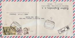 ESPAGNE AFFRANCHISSEMENT COMPOSE SUR LETTRE RECOMMANDEE POUR LA FRANCE 1980 - 1971-80 Cartas