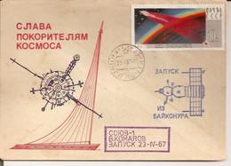 Soyouz 1. 23 Avril 1967. Mort De Komarov Au Retour. Cachet Baikonour Lancement. Rare. - Russia & URSS