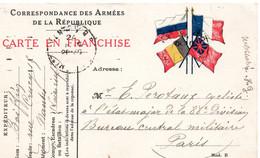 """CP- Correspondance Des Armées  De La République - """" 4 Drapeaux """"- - WW I"""