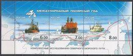 ROSJA 2008 MI.1479-81** - Unused Stamps