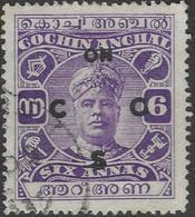 Cochin(India). 1919-33 Raja Rama Varma II. Official. 6a Used. SG O19 - Cochin