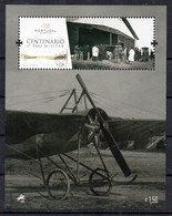 Portugal 2016. Centenary Of The 1st Military Flight. Military Aviation. MNH - Unused Stamps