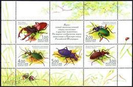 RUSSIE/RUSSIA/RUSSLAND/ROSJA 2003 MI.1100-04** ,ZAG.868-72 ,YVERT 6734-38.,Insectes, Coléoptères, Lucanus Cervus Calo - Unused Stamps