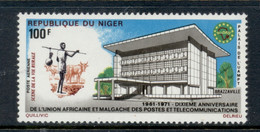 Niger 1971 African Postal Union MUH - Niger (1960-...)