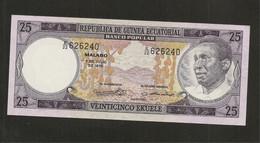 Guinée Equatoriale, 25 Ekuele, 1975 First Dated Issue - Equatorial Guinea