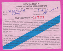 262762 /  Bulgaria - 2021 - Message For Forced Detention With Technical Device / Bracket / Of The Vehicle Sofia - Andere