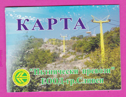 262763 /  Bulgaria - 2021 - Sliven - Subscription Card For Upper Cable Station To Lower Cable Station Chairlift  Lift - Andere