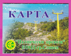 262764 /  Bulgaria - 2021 - Sliven - Subscription Card For Upper Cable Station To Lower Cable Station Chairlift  Lift - Andere