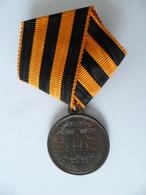 Médaille De Crimée Russe - Voor 1871