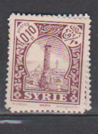 SYRIE      N°  YVERT  : 217  NEUF AVEC  CHARNIERES      ( CH    4 / 07 ) - Unused Stamps