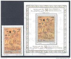 2013 ALGERIE 1672+ BF 21** Sonatrach, Pétrole - Argelia (1962-...)