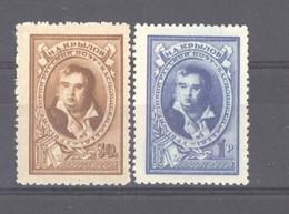 Russie  :  Yv  945-46   * - Nuovi