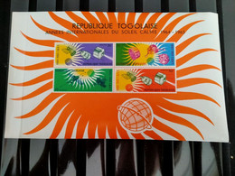 TOGO Bloc Feuillet Yt 13 Année Internationale Du Soleil Calme 1964 1965 - Togo (1960-...)