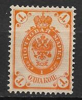 Russia 1889 1K Horizontally Laid Paper. Mi 45x/Sc 46 MH - Unused Stamps