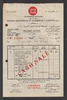 Egypt - 1954 - Vintage Invoice - ( Coca Cola - Delivery Invoice ) - Altri