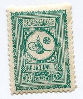 ARABIE SAOUDITE SULTANAT DU NEDJED ROYAUME N°88 ** - Saudi Arabia