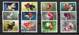 Chine/China YT N° 1292/1303 Oblitérés. TB. A Saisir! - Used Stamps