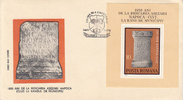 ARCHAEOLOGY, CLUJ NAPOCA TOWN ANNIVERSARY, ANCIENT CARVED STONE, COVER FDC, 1974, ROMANIA - Archéologie