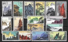 Chine/China YT N° 1501/1516 Oblitérés. TB. A Saisir! - Used Stamps