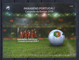 Portugal  2016. Congratulations Portugal-Champion Of Europe. Sport. Football. Soccer. MNH - Unused Stamps