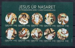 Faroe Islands 2016. Jesus Of Nazareth - Ornamental Reliefs For The Christian Church. MNH - Faeroër