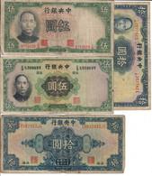CHINALOT 4 BANKNOTES1928-1941 - China