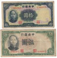 CHINALOT 2 BANKNOTES1936-1941 - China