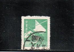 CHINE 1949 O - 1912-1949 Republic