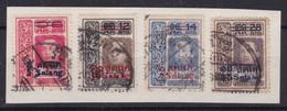 Siam Royaume YT*+° 114-117 - Siam
