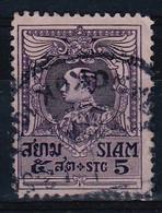 Siam Royaume YT*+° 190 - Siam