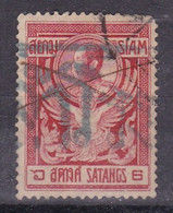 Siam Royaume YT*+° 96-101 - Siam