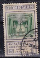 Siam Royaume YT*+° 184-189 - Siam