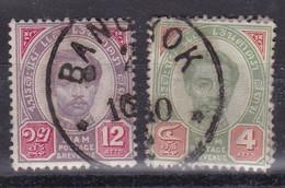 Siam Royaume YT*+° 7-14 - Siam
