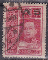 Siam Royaume YT*+° 144 - Siam